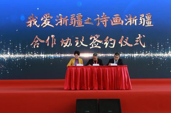 推介会上,浙阿两地多个部门和单位合作,助力阿克苏打造文化旅游高地。