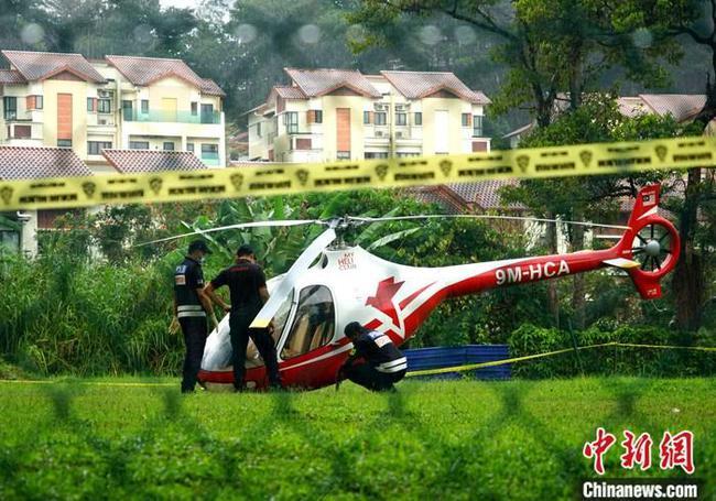马来西亚两架直升机空中相撞致2死