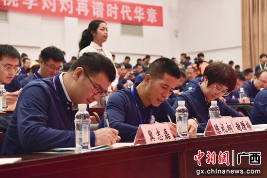 桂林理工大学召开校友会成立大会