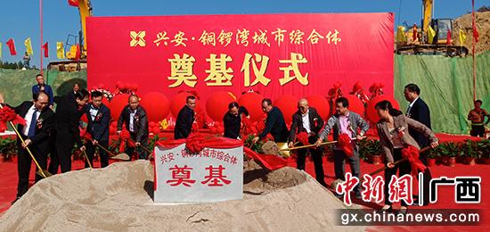 桂林兴安县7个重大项目集中开竣工 再掀项目建设热潮