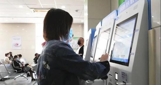 医疗票据全流程电子化。台州财政供图