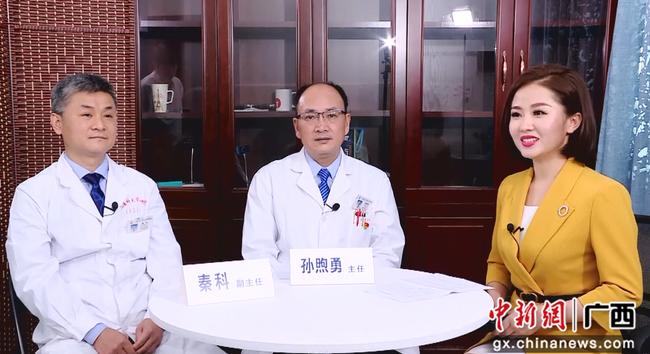 广西医科大学第二附属医院教授科普肾移植知识