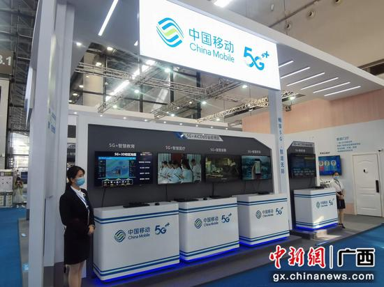 广西移动5G+人工智能技术应用亮