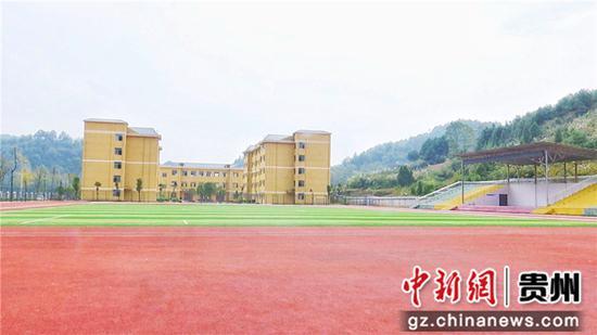 大坪中学新操场