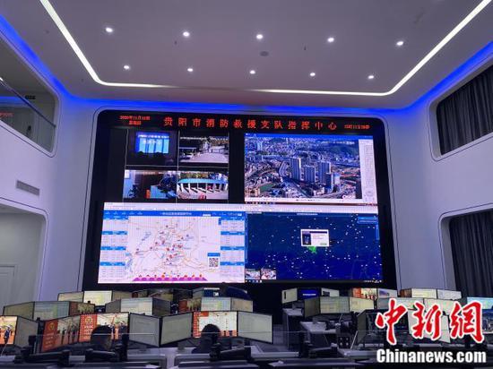 """贵阳市消防救援支队""""一体化""""指挥平台。李玉素 摄"""