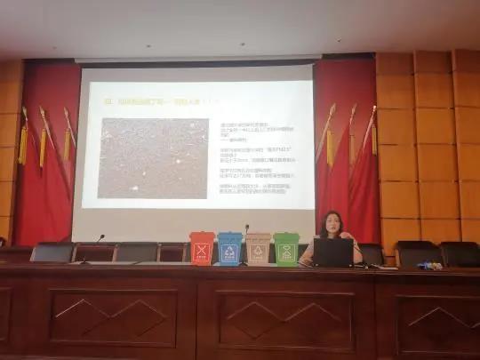 垃圾分类培训会 温岭市综合行政执法局供图