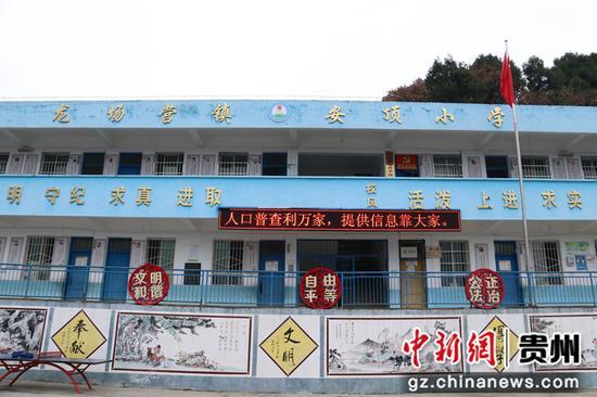新修的教学楼