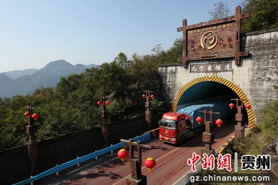 2020年11月12日,车辆驶出国道212贵州省毕节市黔西县素朴镇境内的九子寨隧道口。史开心 摄