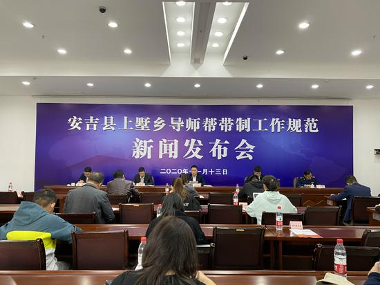 上墅乡举行《导师帮带制工作规范》新闻发布会 彭驿涵供图