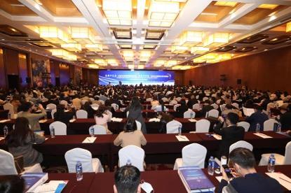 2020第十八届中外企业文化峰会。  主办方 供图