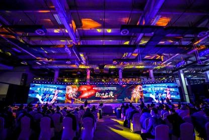 """第二十四届软博会""""软件之夜""""盛典在杭州举"""