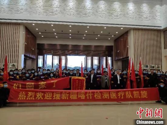 浙江援新疆喀什检测医疗队返回杭州 19天检测核酸17万余管