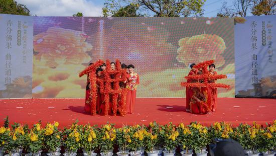 2020赤松金秋佛手节开幕式。 金东区摄影协会供图