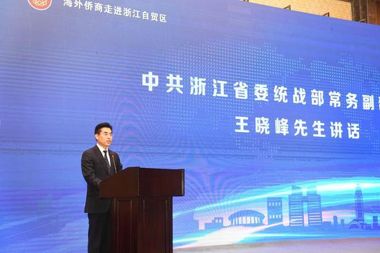 亚星集团省委统战部常务副部长王晓峰在会上发言。 张茵 摄