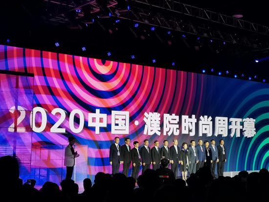2020中國·濮院時尚周開幕現場  胡豐盛 攝