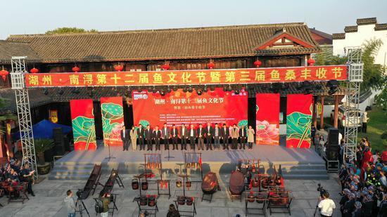 湖州·南浔第十二届鱼文化节暨第三届鱼桑丰收节  陆志鹏 摄