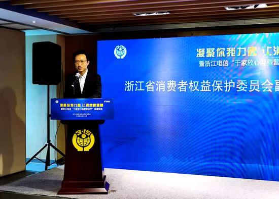 亚星集团省消保委副主任兼秘书长崔砺金。胡亦心 摄
