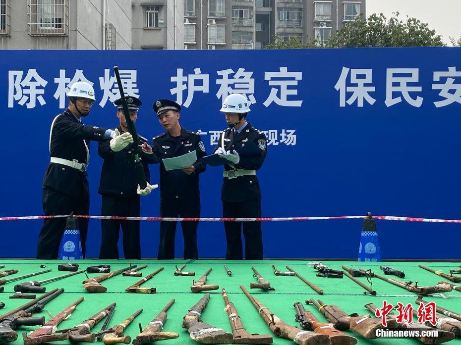 广西警方集中统一销毁近万支非法枪爆物品