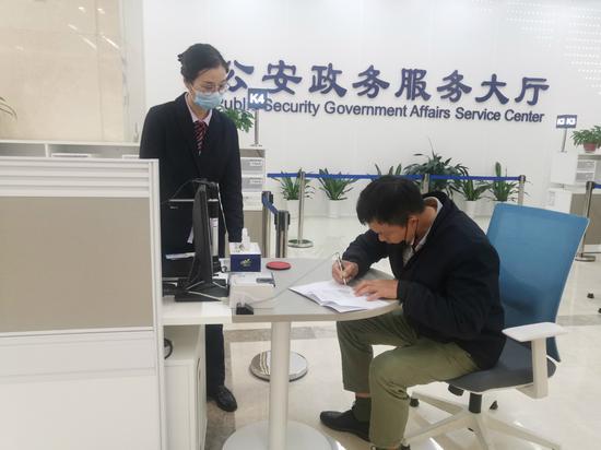 市民在公安政务服务大厅办理业务 施紫楠 摄