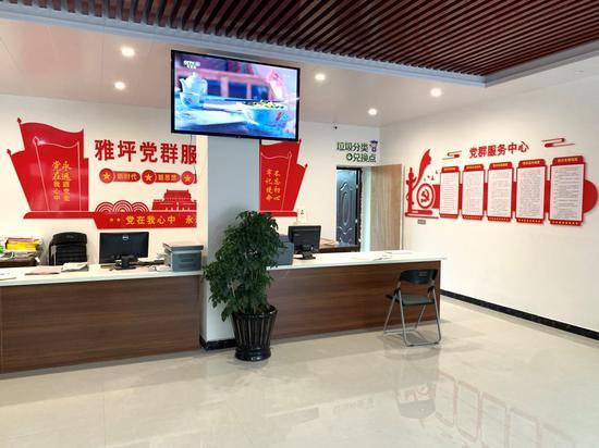 焕然一新的雅坪村党群服务中心。文成县烟草专卖局供图