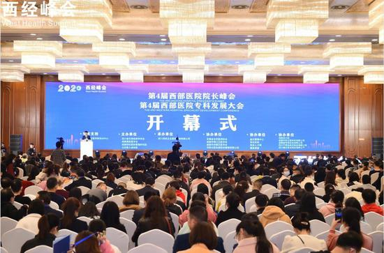 2020西经峰会召开 微脉分享专科服务创新经验