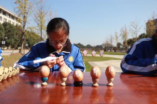 学生进行蛋雕。校方提供