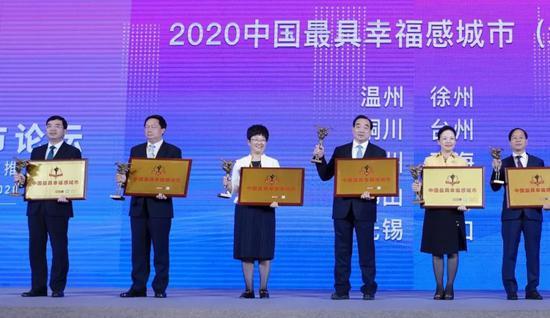 """台州入选""""2020聚星最具幸福感城市""""。 杨辉 摄"""