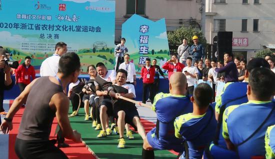 2020年聚星官网省农村文化礼堂运动会总决赛现场。  婺城宣传部供图