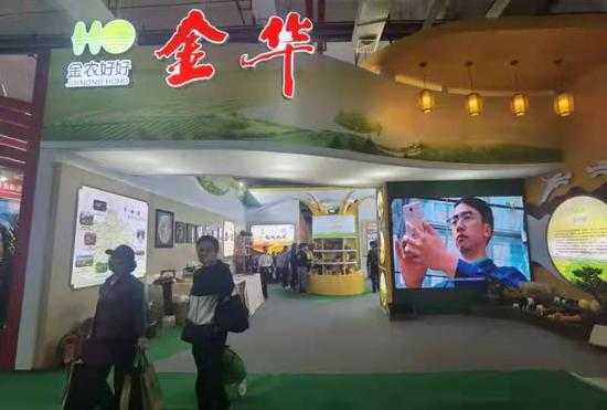 2020年亚星集团省农博会金华展厅。周孙榆 摄