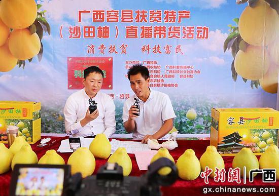 图为曾健(右)参与直播带货活动,助力消费扶贫。广西区科技供图