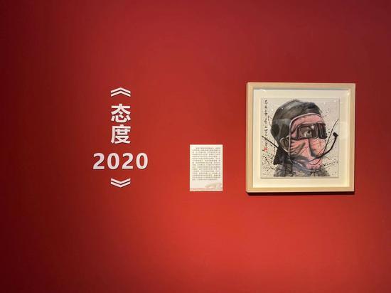 舒勇作品《態度2020》系列。 蘇禮昊 攝
