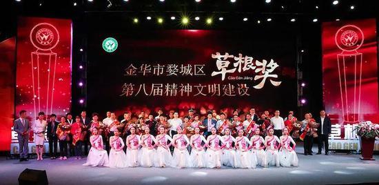 颁奖典礼现场。  婺城宣传部提供