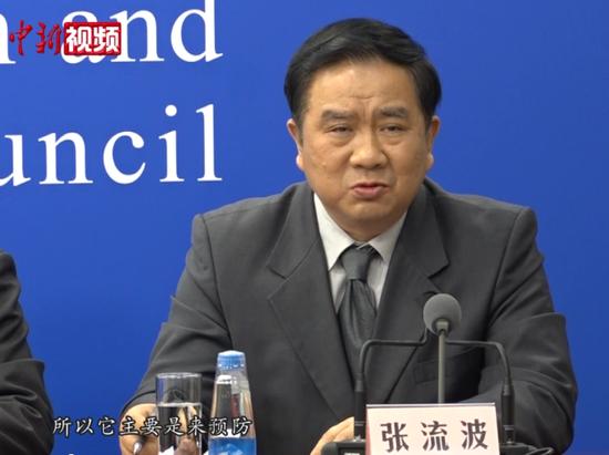 中国疾控中心专家:未发现因直接食用冷链食品引起的感染
