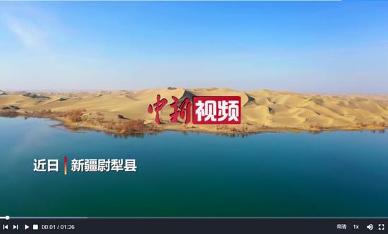 新疆罗布湖沙漠捕鱼成独特风景线
