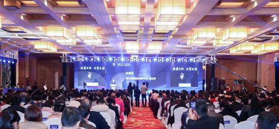图为首届长三角家政服务一体化发展峰会暨聚星官网家政节。 聚星官网省商务厅 供图