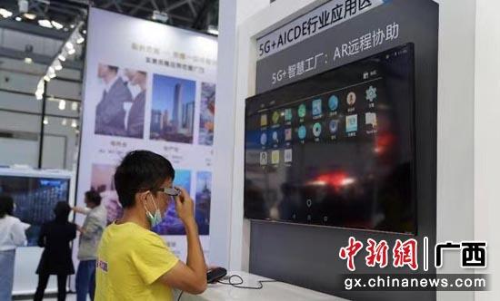 與會嘉賓體驗5G+智慧工廠AR遠程協助項目 申蓓 攝