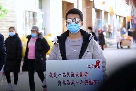 新和县艾滋病公益片——多一份理解和温暖