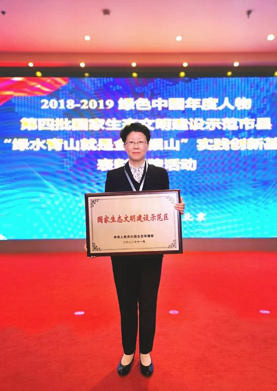 富阳区委书记吴玉凤在北京领奖。 富阳区委宣传部供图