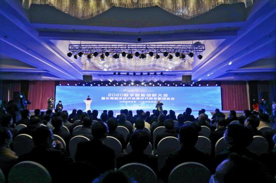 2020数字赋能创新大会暨东南数字经济发展研究院专家报告会现场。 王翀供图
