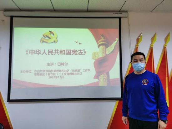 湖州路东社区开展《中华人民共和国宪法》宣传讲座。