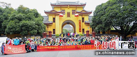 广西桂林举行特殊儿童研学旅行活动