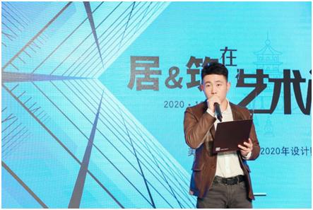 杭州第六空间大都会北区商场渠道总经理周琪为A.R.T.2020年设计师聚星之旅杭州站致辞。 主办方供图