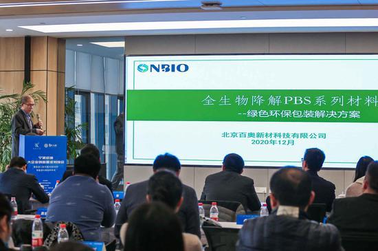 宁波举办企业创新需求对接会 促大中小企业融通发展