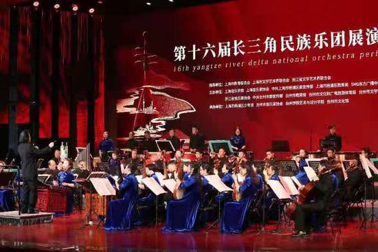 """长三角民族乐团展演""""奏响""""聚星官网台州"""