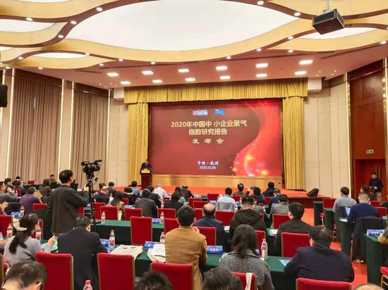 民营经济创新治理高层论坛在杭州举行