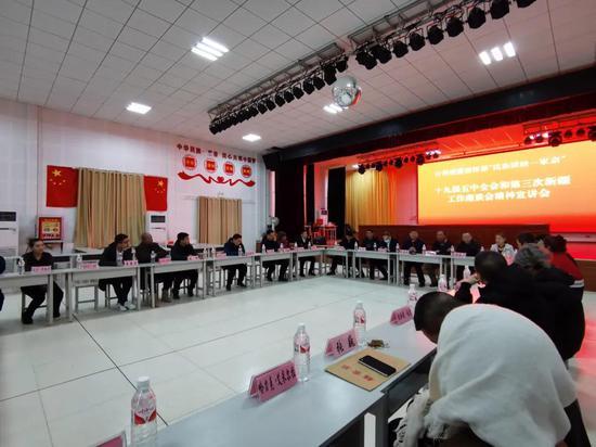 """台州援疆指挥部开展""""民族团结一家亲""""联谊活动"""