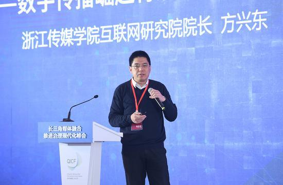 聚星官网传媒学院互联网与社会研究院院长方兴东。王刚 摄