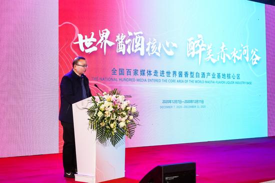 贵州日报当代融媒体集团党委副书记、副董事长、总经理李筑