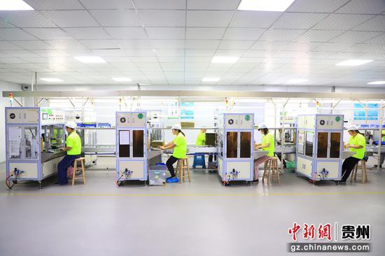 贵州金沃新能源有限公司