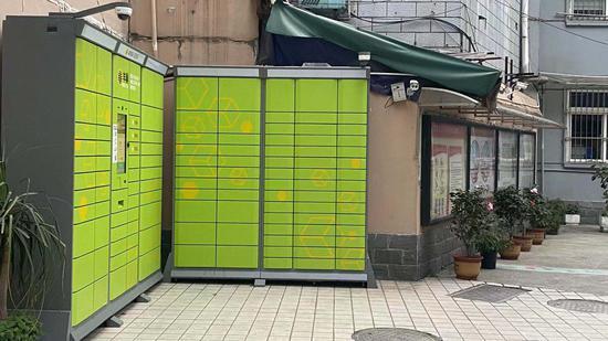 """""""无车小区""""新增快递柜。钱晨菲 摄"""